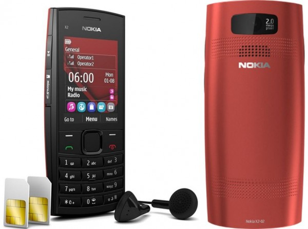 Игровые автоматы на телефон х2 02 игровые автоматы ключи