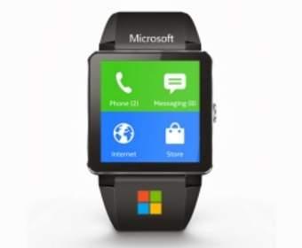Microsoft представят собственные умные часы в октябре
