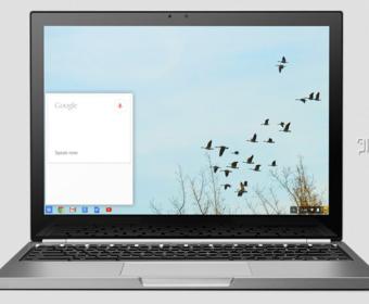Google Pixel C – 10.2-дюймовый планшет с Android 6.0 Marshmallow, процессором NVIDIA Tegra X1 и 3 Гб оперативной памяти
