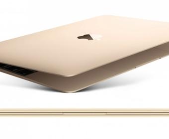 Apple представят ещё более тонкий MacBook Air в июне 2018 года