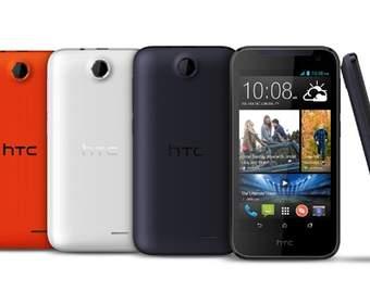 HTC Desire 310 - лучший мобильный телефон в своем ценовом сегменте
