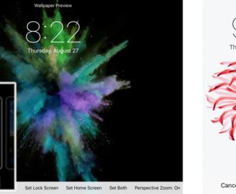 В iOS 9 появятся анимированные обои