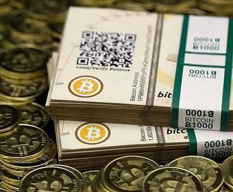 Каким образом можно майнить криптовалюту?