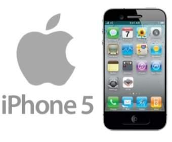 Цена на iPhone 5 будет такой же, как и на iPhone 4S