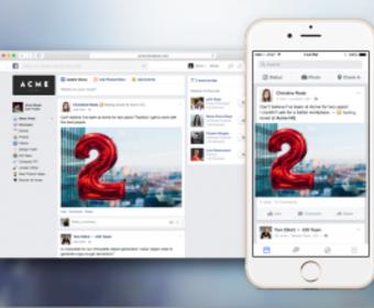 Facebook официально представила сервис Facebook at Work