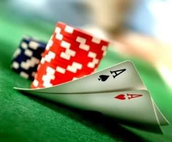 А вы играете в онлайн-казино?