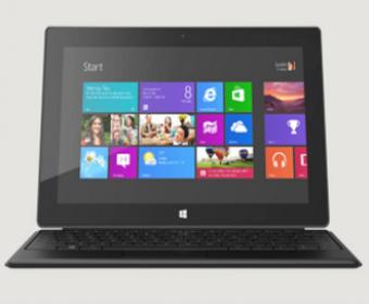 Каким образом Microsoft намерены совершенствовать свой программное обеспечение