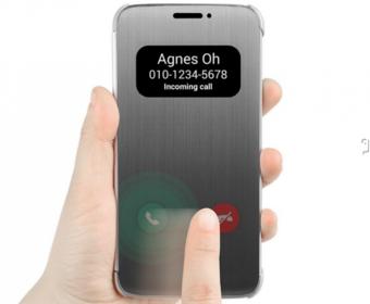 LG официально представили «умный чехол» для своего будущего флагмана G5