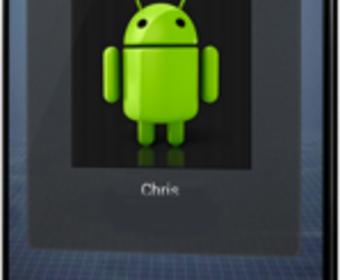 Стали известны некоторые технические характеристики смартфона LG Gx