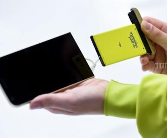 LG G6 также получит модульную конструкцию