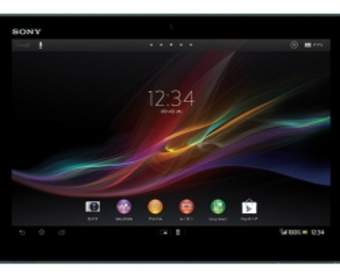 Новый Xperia Tablet Z - самый тонкий планшет на рынке
