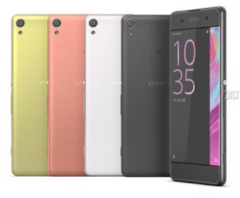 Sony представила новую линейку смартфонов Xperia X из трех штук