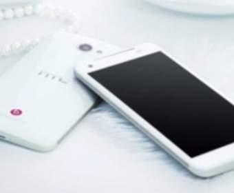Как будет выглядеть смартфон HTC Deluxe