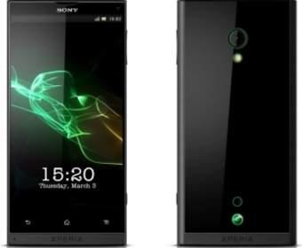 Первый смартфон HD от Sony будет называться Xperia Z