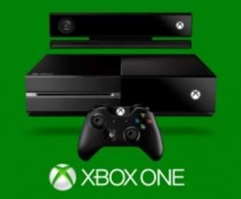 Microsoft разработали бюджетную версию Xbox One