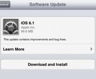 Платформа iOS 6.1 теперь доступна для скачивания