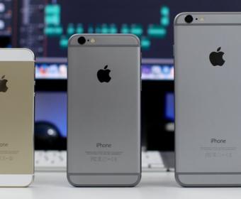 Apple собирается выпустить ещё один смартфон – iPhone 5se