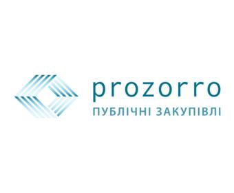 Реализация залогового имущества украинских банков успешно проводится через систему Прозорро