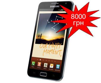 Samsung Galaxy Note в Украине: дешевле, чем Galaxy S II