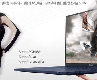 LG P330 с 13.3-дюймовым IPS-дисплеем и гибридной системой накопителя
