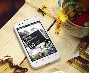 LG Optimus Black в белом цвете обнаружили в Голландии