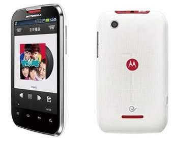 Motorola вывела на рынок Китая смартфоны RAZR V XT889 и MOTOSMART MIX XT553