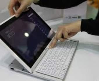 Ультрабук MSI Slider S20: слайдер, который превращается в планшет на Windows 8