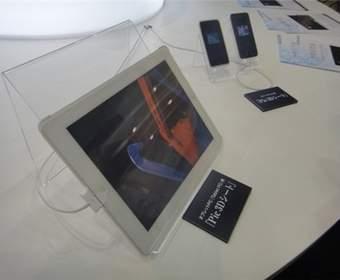 Global Wave: получи 3D экран на своем iPad'e наклев пленку