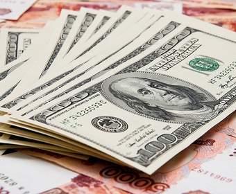 Как курс доллара влияет на экономику России