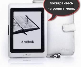 AirOn произведет электронный учебник для украинских школ
