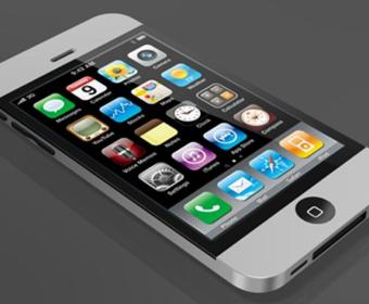 Аналитики предсказывают iPhone 5 этим летом