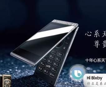 Новый роскошный флип-телефон от Samsung имеет самый широкий объектив с диафрагмой