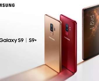 Золотой и бордовый Galaxy S9 от Samsung выглядит прекрасно