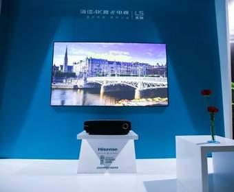 Hisense выпускает значительно более дешевый 80-дюймовый лазерный телевизор