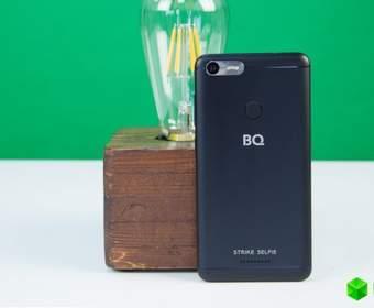 BQ Strike Selfie — красивая обертка для селфи
