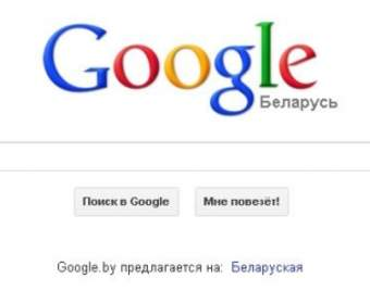 Google не получит доменного имени http://search