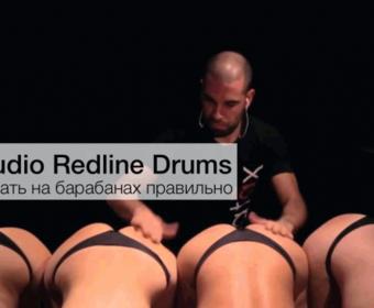 ION Audio Redline Drums: учись играть на барабанах правильно
