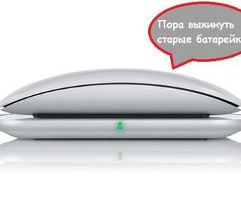 Зарядное устройство Magic Charger для Apple Magic Mouse