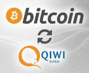 Обмен WEX на QIWI: выгодный курс для вашего кошелька