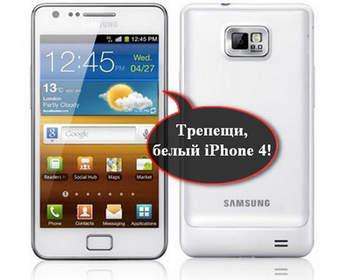 Samsung Galaxy S II в белом корпусе скоро в продаже