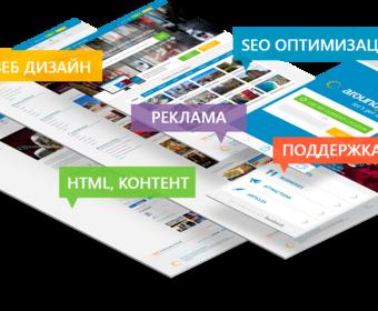 Заказ изготовления корпоративных сайтов в компании «Пеар Адверт»