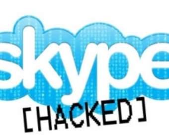 Сирийские хакеры взломали Skyp