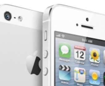 iPhone 5S будет представлен в июне 2013 года