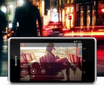 Смартфон Sony Xperia E1 будет стоить € 115