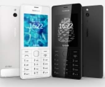 Nokia 515 - новый бюджетный смартфон финской компании