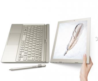 Toshiba Dynabook – 12-дюймовый FHD-гибрид с процессором Intel, 4 ГБ оперативной памяти и 128 Гб накопителем