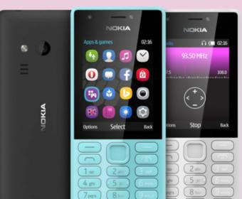Nokia 216 может последним телефоном от Microsoft