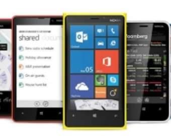 Смартфоны Nokia Lumia будут поддерживать Bluetooth 4.0