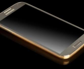 Золотая версия Samsung Galaxy S IV стоит 1990 евро