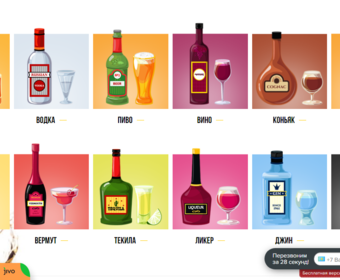 Покупка алкоголя с доставкой в Москве набирает популярность